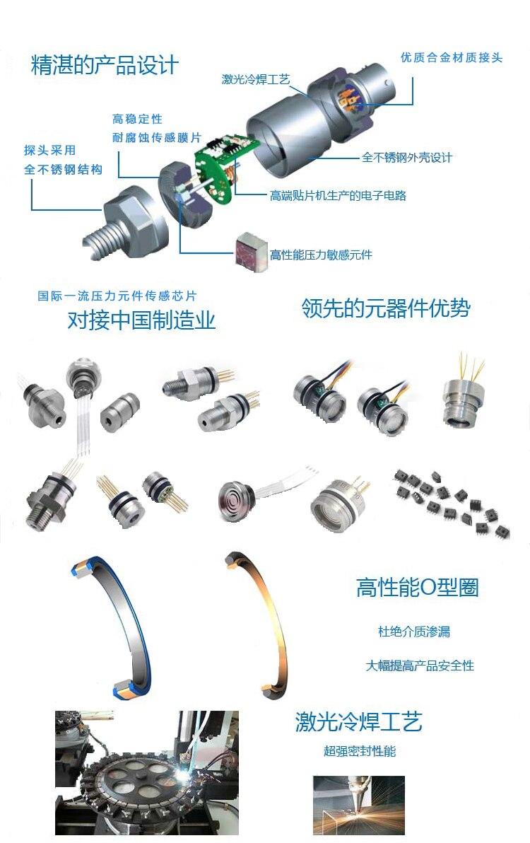 Импортный датчик давления силиконовый держатель Датчик Давления гидравлическое давление 4 ~ 20ma Высокая точность пар высокой температуры