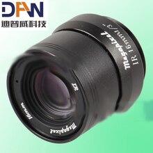 MP F1.0 surveillance camera lens 16MM  ultra low light infrared CS