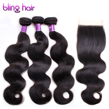Bling Hair Brazilian Body Wave Hair Bundles with 4*4 Lace Closure Non-remy 100% Human Hair Weave Double Weft Natural Black Color