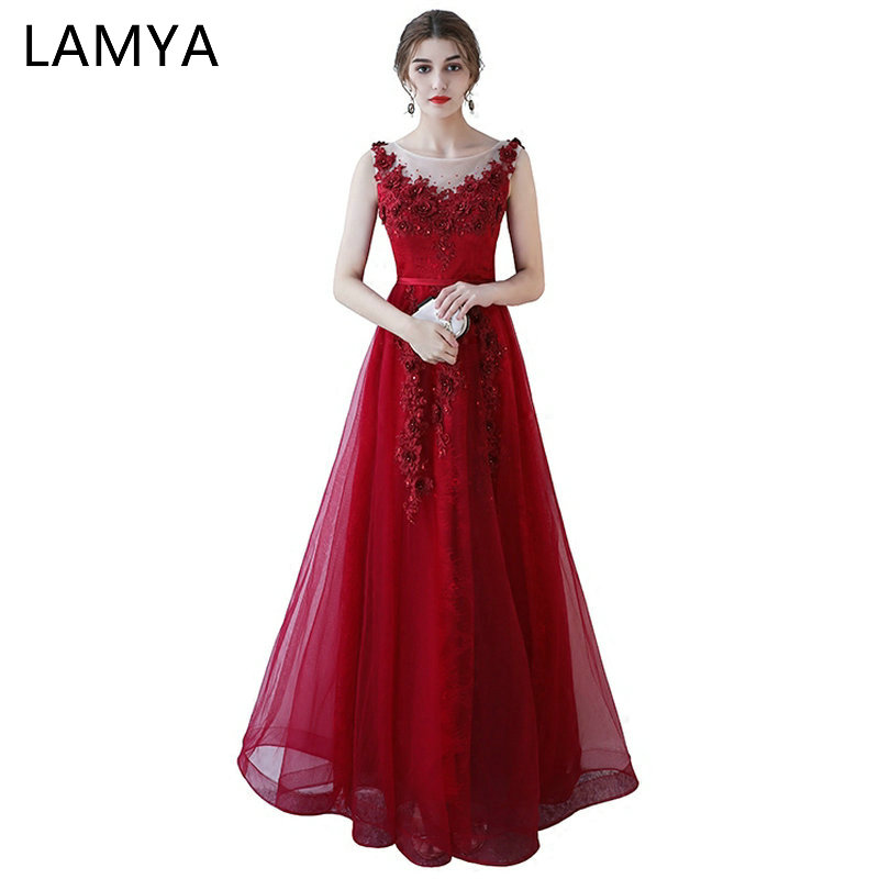 LAMYA Princess Elegant Long Prom Dresses Burgundy Backless Floor ...