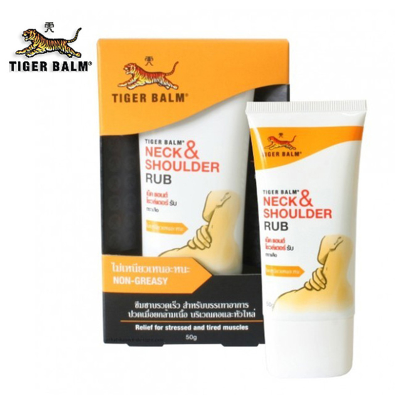 Tiger Balm Neck Shoulder Rub Non-Greasy Cream for Neck Pain Relief Easing Shoulder Ache Relief Tired Aching Stress