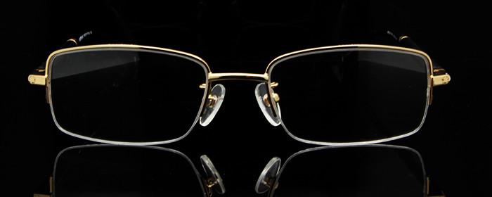 Eye Glasses Frames for Men  (4)