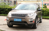New For Land Rover Discovery Sport 2015 ABS Front Fog Light Lamp Cover Trim Modling Garnish