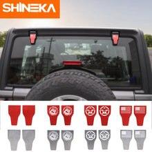 Shineka Стайлинг молдинги автомобиля задние петли для дверей