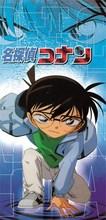 Detective Conan Anime Conan 71*32CM Towel #39443 groo vs conan