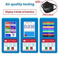 Formaldeyde HCHO PM1.0 PM2.5 PM10 Gas Analyzer TVOC Particles Detector Meter PM 2.5 PM 10 Tester Air Quality Analyzer