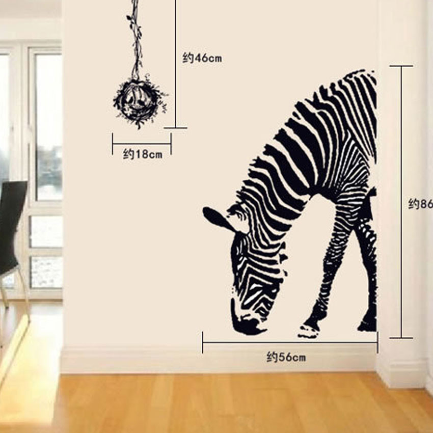 Zebra Muursticker Adesivo De Parede DIY Wall Stickers Abstract Art Black Black Decor Կենդանիներ Կպչուն պիտույքների ձևավորում Maison