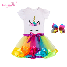 Girl Clothes 2019 3 pcs Girl Clothing Sets Unicorn Cotton T-shirt Rainbow Tutu Skirt Bow Ball Gowns Birthday Party Summer