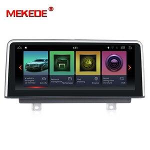 Image 2 - Автомобильный dvd плеер PX6, Android 9,0 для BMW F30/F31/F34/F20/F21/F32/F33/F36, оригинальная NBT система, Авторадио, gps навигация, мультимедиа