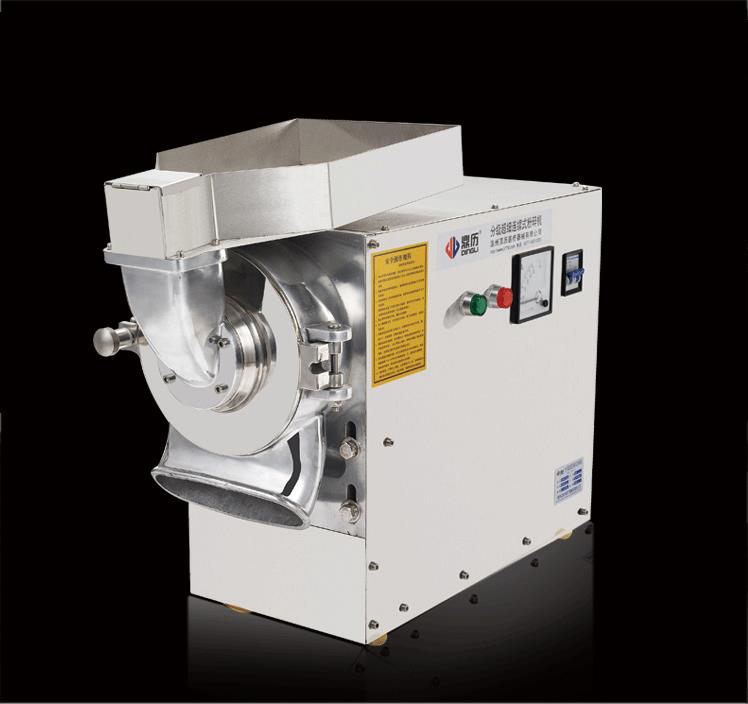 Commercial Medicinal Materials Grinding Machine/Graded Continuous Powder Machine/Superfine grinding DLF-70 zataria multiflora boiss as medicinal plant