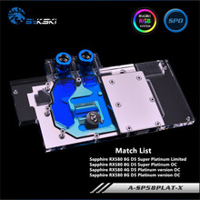 Buy water block for rx580 and get free shipping on