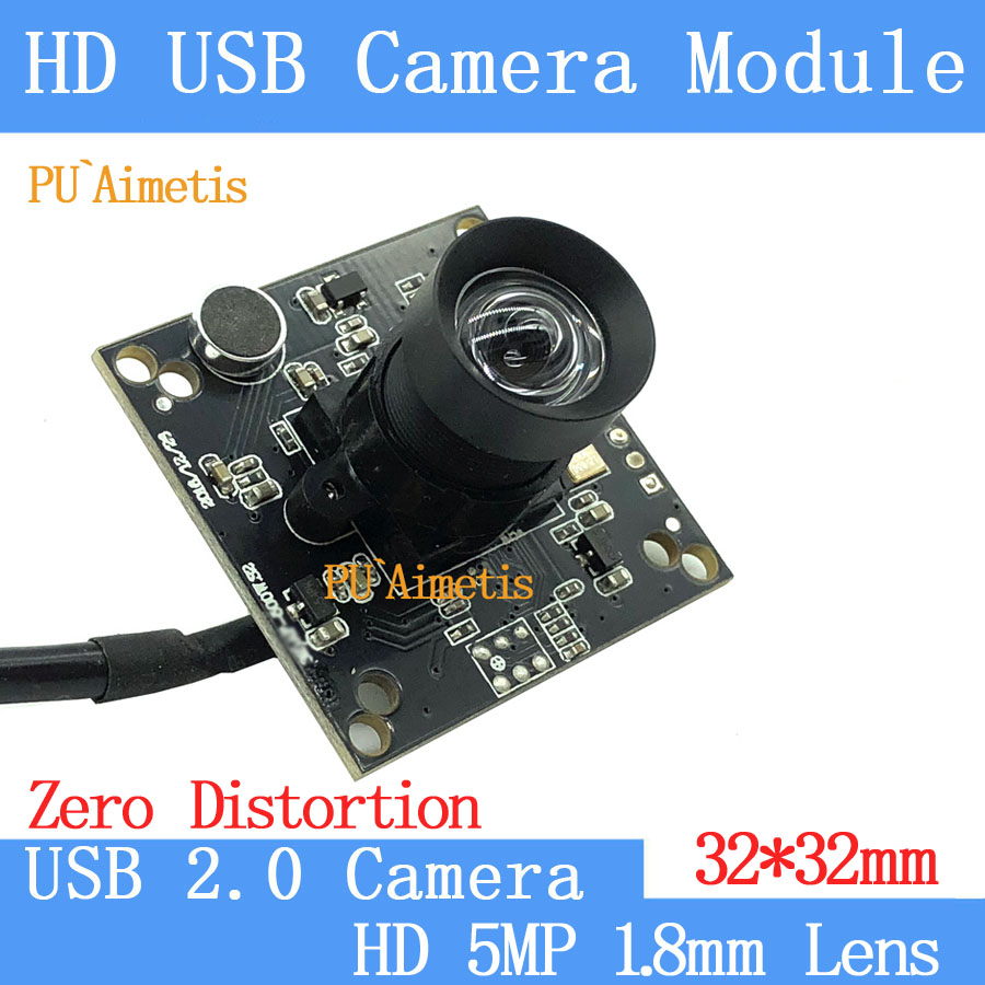 PU`Aimetis 1080P 32*32mm Industry Surveillance camera HD 5MP 30FPS Linux UVC USB camera module With audioPU`Aimetis 1080P 32*32mm Industry Surveillance camera HD 5MP 30FPS Linux UVC USB camera module With audio