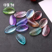 10pcs 21x12mm Gradient Color Lampwork Beads Leaf Vein Carvened Flower Petal Glass Bead Charms Ornaments DIY Jewelry Making 16031
