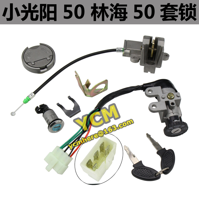 Ignition Key Switch Lock with 5 Wire For Moped Scooter Quad ATV Go Kart Dirt Bike Motorbike Kymco 50 Linhai Motorcycle TS GY50