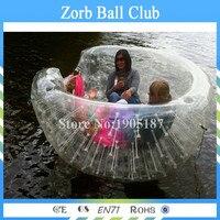 Бесплатная доставка ПВХ надувные кокосовое шары, надувной пляжный кокон для детей и взрослых