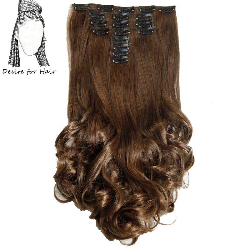 Desire для волос 20 inch 50 см 180 г термостойкие синтетический волнистые клип в волос черный коричневый белый цвет