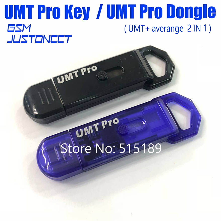 original new 2019 100% origina umt pro 2 dongle UMT PRO KEY ( Umt +  averange function 2 IN 1) FOR Samsung/Huawei/Haier/ZTE