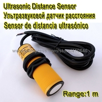 Range Adjustable Ultrasonic Transducer Range 1 Meter Output 0 To 5V  Working Voltage 12 To 24VDC Small Blind Zone