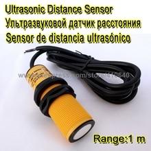 Range Adjustable Ultrasonic Transducers
