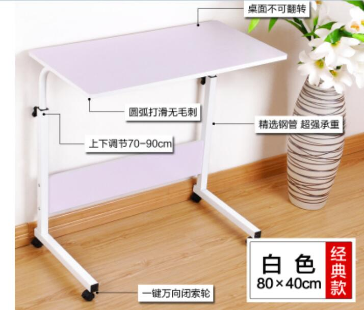 80*40cm Mutil-purpose Adjustable Height  Laptop Desk Portable Movable Notebook Computer desks 120 45cm portable bedside notebook table mutil purpose rremovable computer desk lazy laptop desk children study desk with wheels