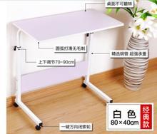 80*40cm Mutil-purpose Adjustable Height  Laptop Desk Portable Movable Notebook Computer desks