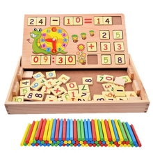 Children count bar arithmetic math teaching aid kindergarten wooden multi-function learning box