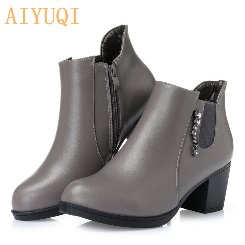 Woman AIYUQI ankle 35-43