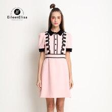 Women Dress 2018 Runway Pink Elegant Office Ladies Short Sleeve