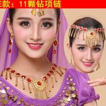 India Beautiful Party Earrings Accessory Woman Fashion Ethnic Styles Earrings Dance Party Earrings