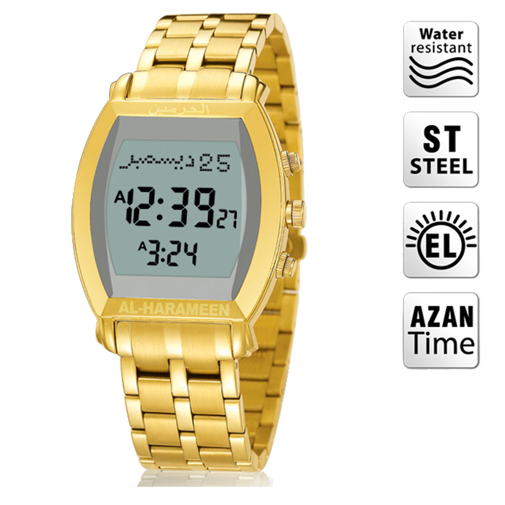 AL Harameen Muslim Azan Lady Watch Prayer Wriste Watch 6260 Gold High Elegant Best Muslim Products Gifts Package 100% Origin al harame origin al harameen unisex muslim azan watch prayer wriste watch 6464 silver high elegant wterproof best nuslim product