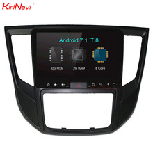 KiriNavi 10.2″ Octa Core Android 7.1 Car Audio For Mitsubishi Lancer Multimedia DVD GPS Navigation Radio Stereo Head Unit RDS BT