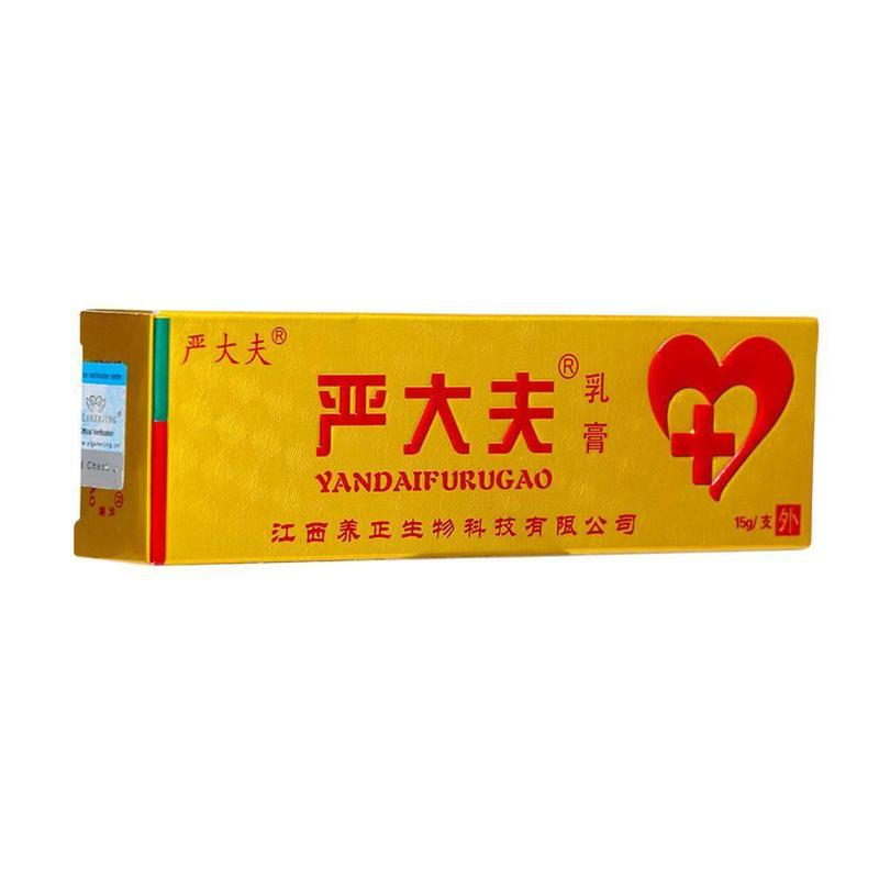 Image 5 - 1Pcs 15g Powerful Psoriasis Skin Cream Dermatitis Eczematoid Eczema Ointment Treatment Psoriasis Ointment-in Patches from Beauty & Health