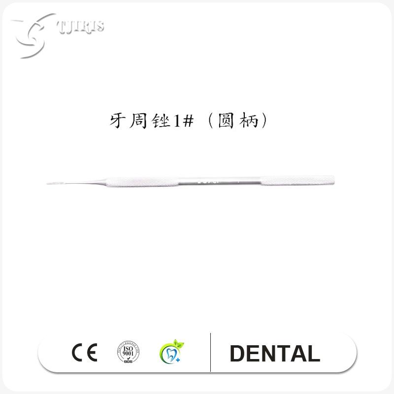 Dental Surgical Tools 10pcs Periodontal Files Dental Surgical Tools 10pcs Periodontal Files