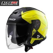 2016 The latest LS2 fiberglass helmet OF 521 motorcycle helmet dual lens configuration Bluetooth slot / 9 color Size: M-3XL!
