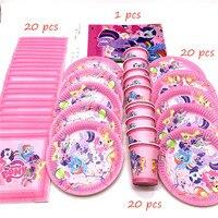 61 шт./лот, одноразовые столовые приборы в стиле My Little Pony, кружки, тарелки, салфетки, детские скатерти для украшения дня рождения