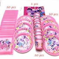 61 teile/los My Little Pony Thema Einweg Geschirr Tasse Platte Serviette Kinder Geburtstag Party Dekoration Tischdecke Lieferungen Setzt