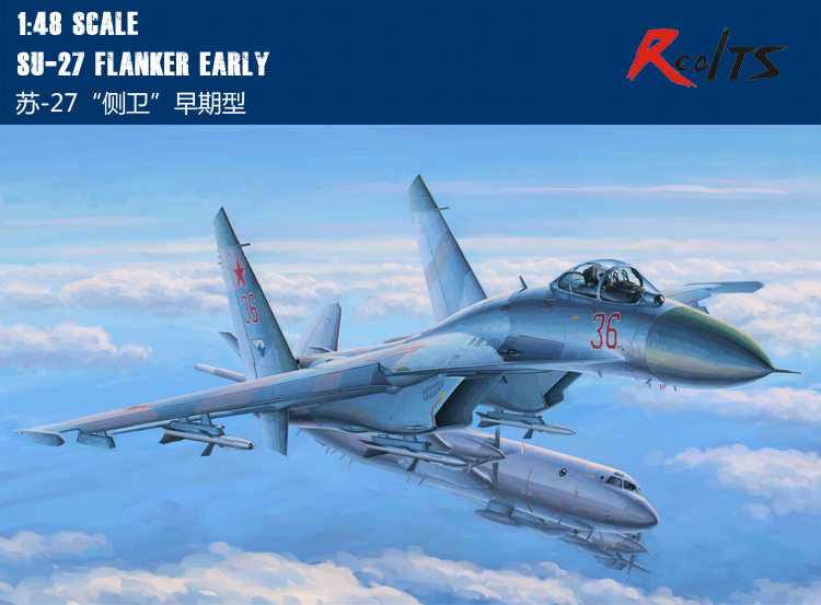 RealTS Hobbyboss 1/48 81712 Russian Su-27 Flanker Early hobby boss trumpeter 02224 1 32 sukhoi su 27 flanker b