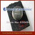 Бесплатная Доставка 2 ШТ. LH0032CG LH0032G LH0032G/883 LH0032 CAN12 NS новый оригинальный (YF0922)