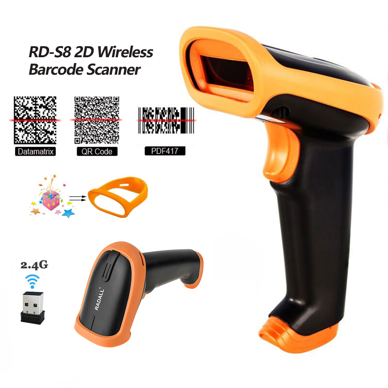 S8 Barcode Scanner