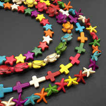 Cross/Estrela/Estrela Do Mar/Turquesas Tartaruga Colorida Contas de Pedra Para Fazer Jóias Howlite Pedra Solta Beads DIY Pulseira tornozeleira