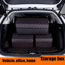 Storage Bag Auto Trash Tool Bag PU Leather Folding Large Cargo Storage Stowing Tidying Car Accessories Car Trunk Organizer Box new car multi pocket organizer black trunk toy food folding storage truck cargo container bag box auto accessory stowing tidying