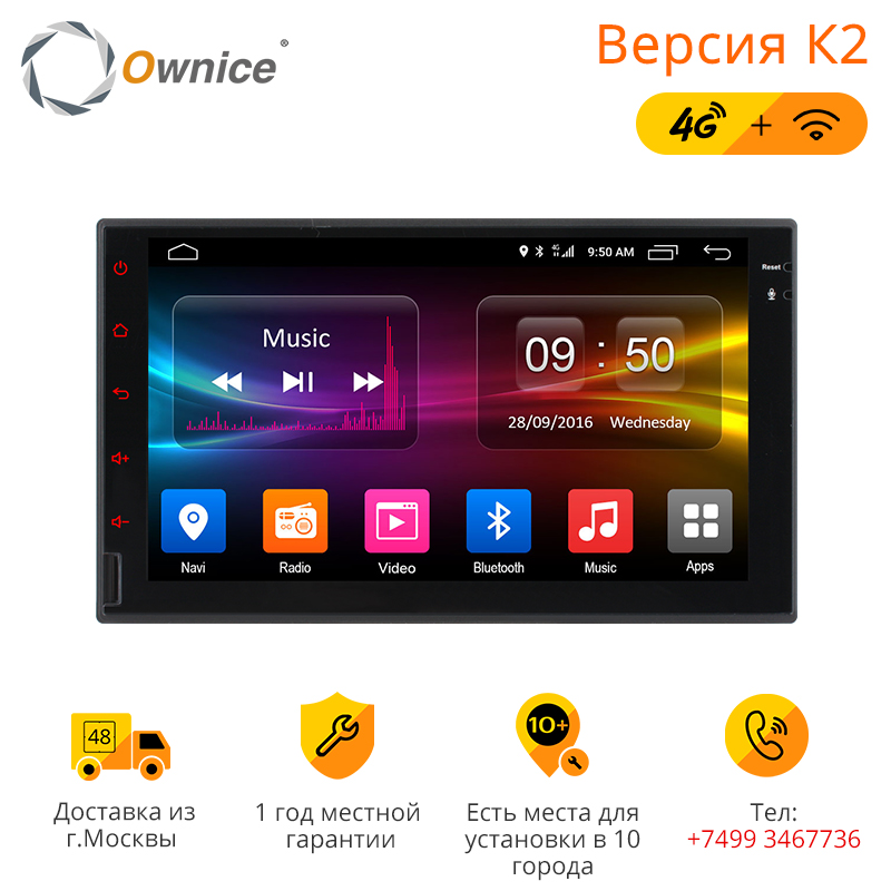 Ownice C500 Android 6.0 Octa 8 Core 2G RAM Soutien 4G DAB + DVR 32G ROM Radio 2 din autoradio lecteur Pour Universal no dvd