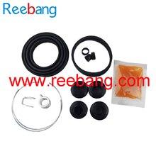 Reebang колеса суппорт набор цилиндров для Toyota Yaris(Азия) 2008-2013 04478-0D130 044780D130 ремонт автомобиля
