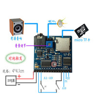 IC module Voice player module MP3 trigger trigger once broadcast a broadcast device (I3B2
