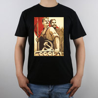 The Republic Of Social Soviet Union For Country And Urban Worker Art T Shirt New Design