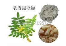 High quality Boswellia extract 65% boswellic acid for hot sale