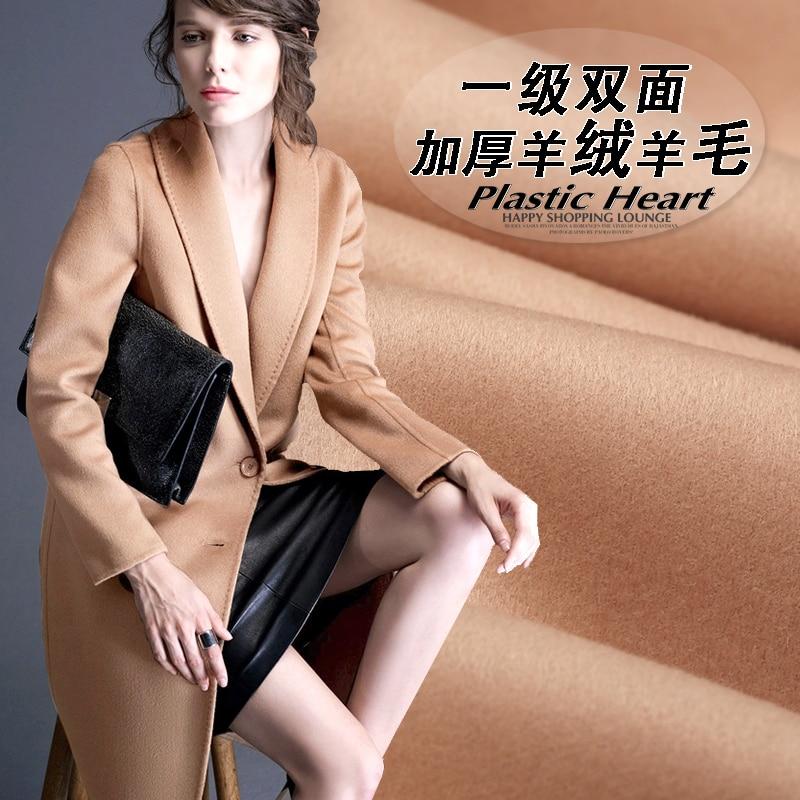 Высокая конец Двусторонняя кашемировые ткани осенние и зимние толстые пальто шерстяная одежда ткани оптом высокое качество ткани шерсть