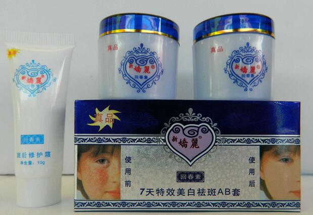 4set/lot Jiaoli Miraculous Face Cream (Day And Night Cream) 20g+20g+8g/remove Spot Freckle 0096