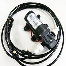 Watering & Irrigation misting system garden spray ring & 12v small misting pump