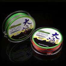 High Quality 4 Strands Line Multifilament For Fishing 100 m PE Braided Fishing Line Carp Fluorocarbon Fishing Line Supplies